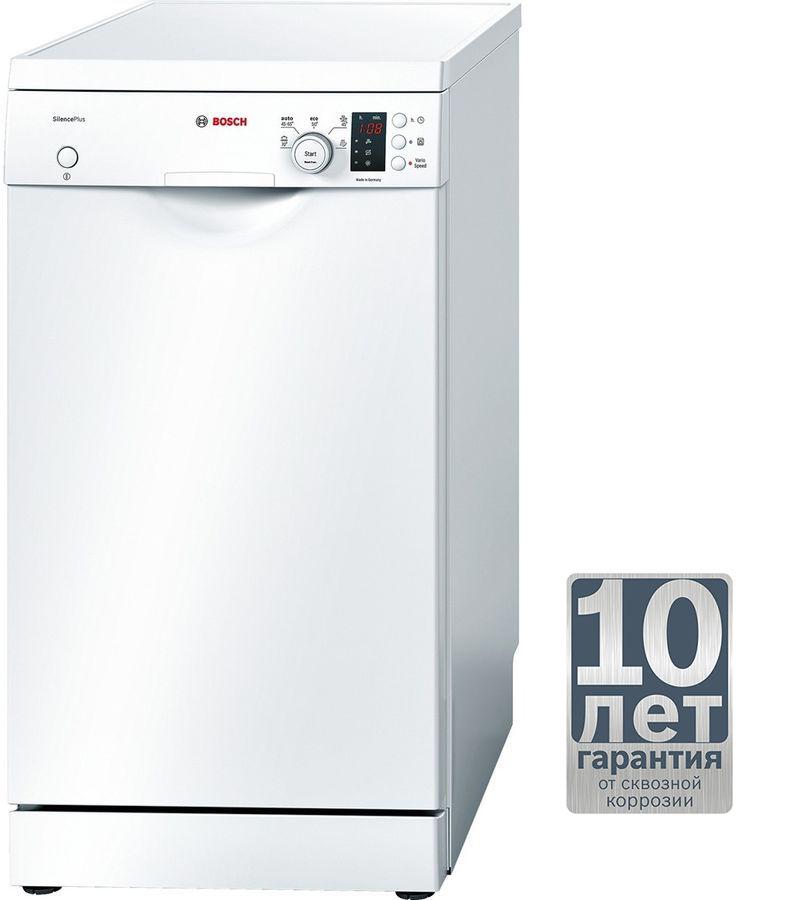 Посудомоечная машина BOSCH SPS53E02RU,  узкая, белая