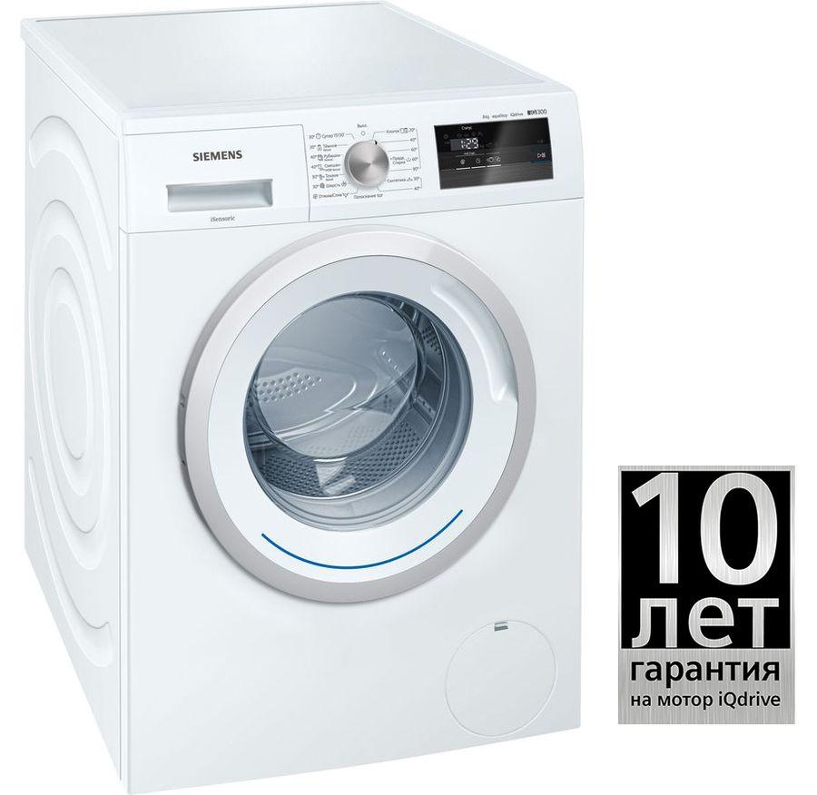 Стиральная машина SIEMENS WM10N040OE, фронтальная загрузка,  белый