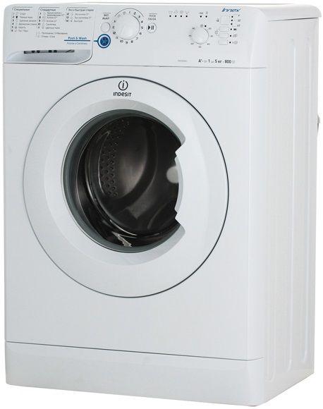 Стиральная машина INDESIT NWSB 5851, фронтальная загрузка,  белый