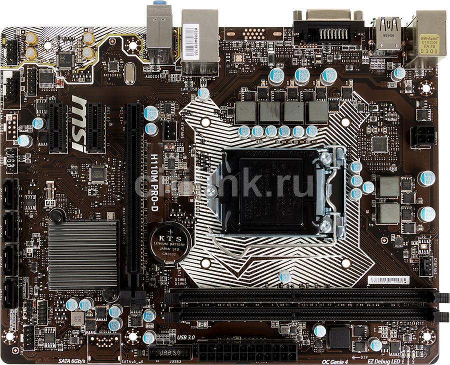 Материнская плата MSI H110M PRO-D Soc-1151 Intel H110 2xDDR4 mATX AC`97 8ch(7.1) G (мех. повреждения)