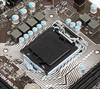 Материнская плата MSI H110M PRO-VD, LGA 1151, Intel H110, mATX, Ret вид 5