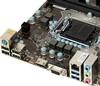 Материнская плата MSI H110M PRO-VH, LGA 1151, Intel H110, mATX, Ret вид 4