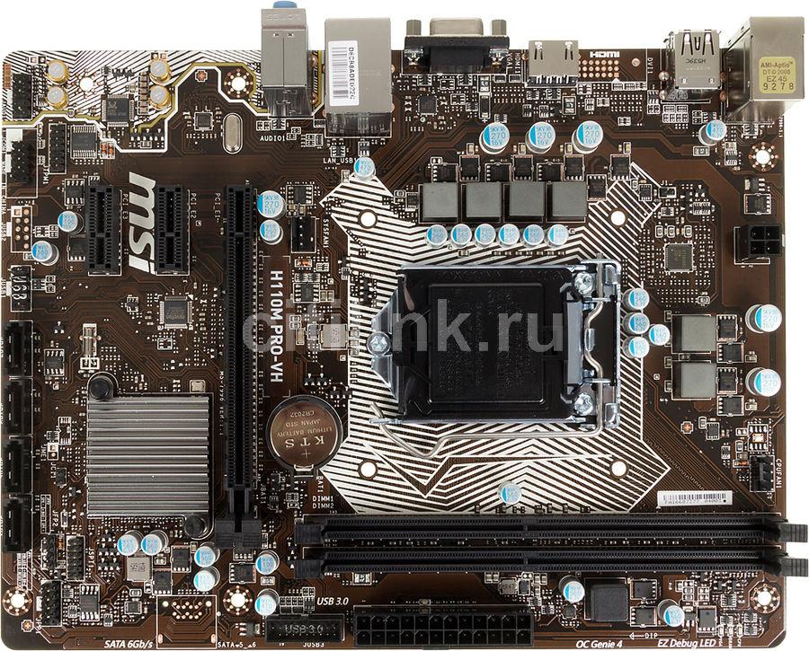 Материнская плата MSI H110M PRO-VH, LGA 1151, Intel H110, mATX, Ret