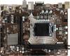 Материнская плата MSI H110M PRO-VH, LGA 1151, Intel H110, mATX, Ret вид 1