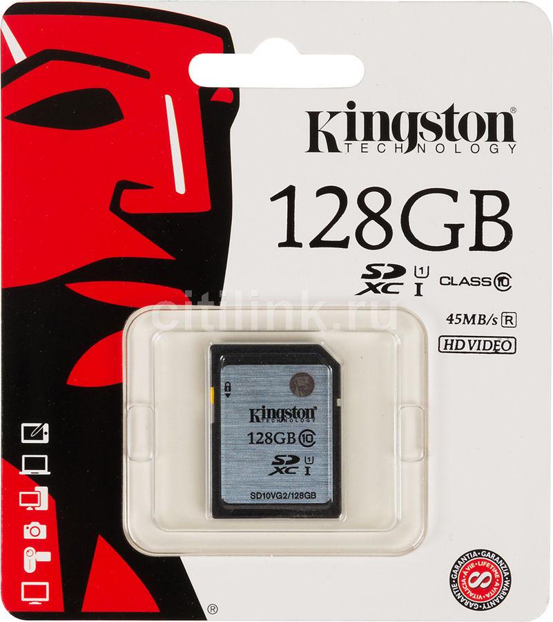 Карта памяти SDXC UHS-I KINGSTON 128 ГБ, 45 МБ/с, Class 10, SD10VG2/128GB,  1 шт.