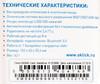 Мышь Oklick 595MB черный/синий оптическая (1600dpi) беспроводная BT3.0 (4but) (плохая упаковка) вид 10