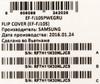 Чехол (флип-кейс) SAMSUNG EF-FJ105P, для Samsung Galaxy J1 mini, белый [ef-fj105pwegru] вид 8