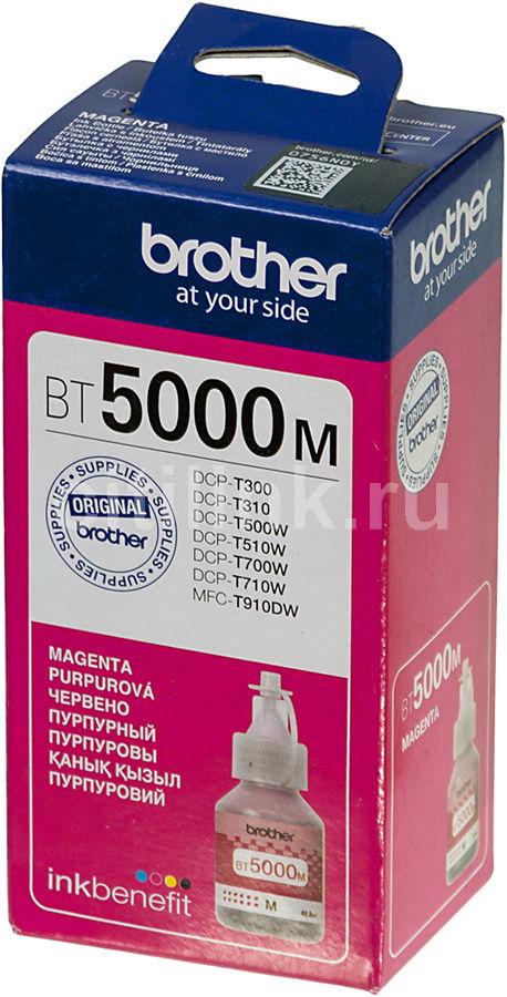 Картридж BROTHER BT5000M пурпурный