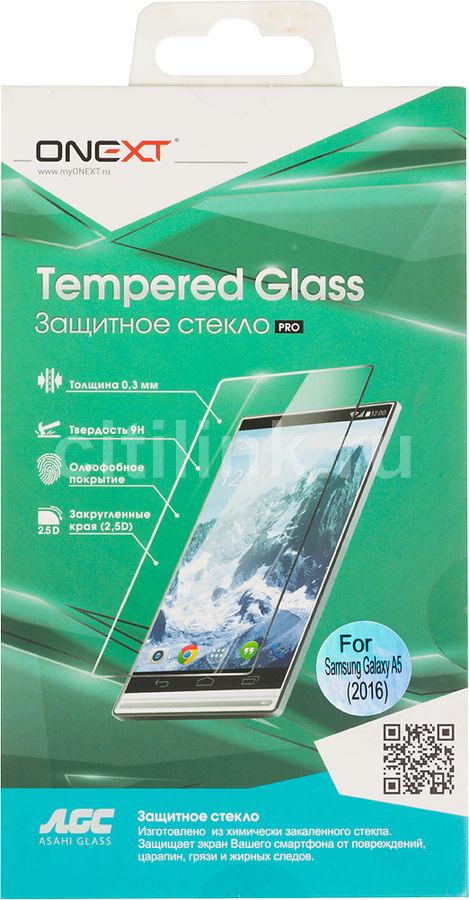 Защитное стекло ONEXT для Samsung Galaxy A5 2016,  1 шт [41017]