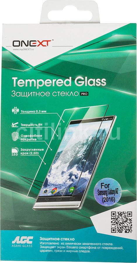 Защитное стекло ONEXT для Samsung Galaxy A7 2016,  1 шт [41018]