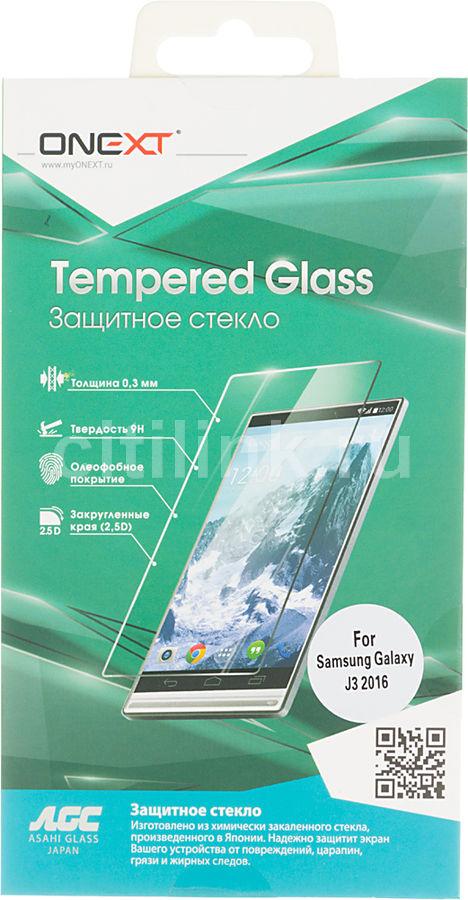 Защитное стекло ONEXT для Samsung Galaxy J3 2016,  1 шт [41020]