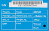 Аудиомагнитола BBK BS05BT черный 30Вт/MP3/FM(dig)/USB/BT/microSD (отремонтированный) вид 9