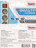 Сетевой фильтр BURO 500SL-1.5-G, 1.5м, серый вид 6