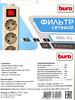 Сетевой фильтр BURO 500SL-3-G, 3м, серый вид 6