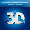 Электрическая зубная щетка ORAL-B Pro 570 Cross Action голубой [81564106] вид 3