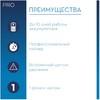 Электрическая зубная щетка ORAL-B Pro 570 Cross Action голубой [81564106] вид 5