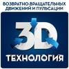 Электрическая зубная щетка ORAL-B Pro 570 Cross Action голубой [81564106] вид 11