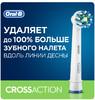 Электрическая зубная щетка ORAL-B Pro 570 Cross Action голубой [81564106] вид 13
