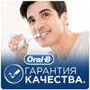 Электрическая зубная щетка ORAL-B Pro 570 Cross Action голубой [81564106] вид 14
