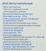 Напольные весы SCARLETT SC-BSD33E897, до 150кг, цвет: зеленый/рисунок [sc - bsd33e897] вид 9