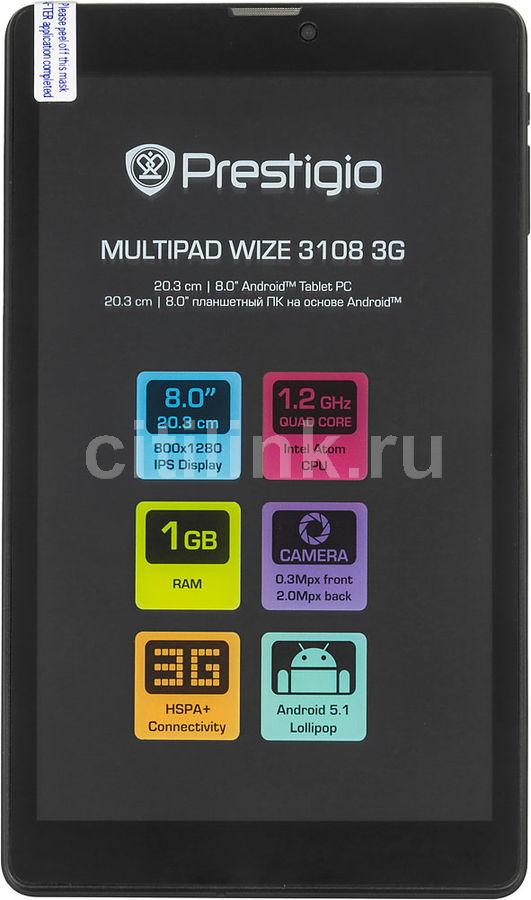 Планшет Prestigio MultiPad Wize 3108 3G Atom x3-C3230-RK 4C/1Gb/8Gb 8
