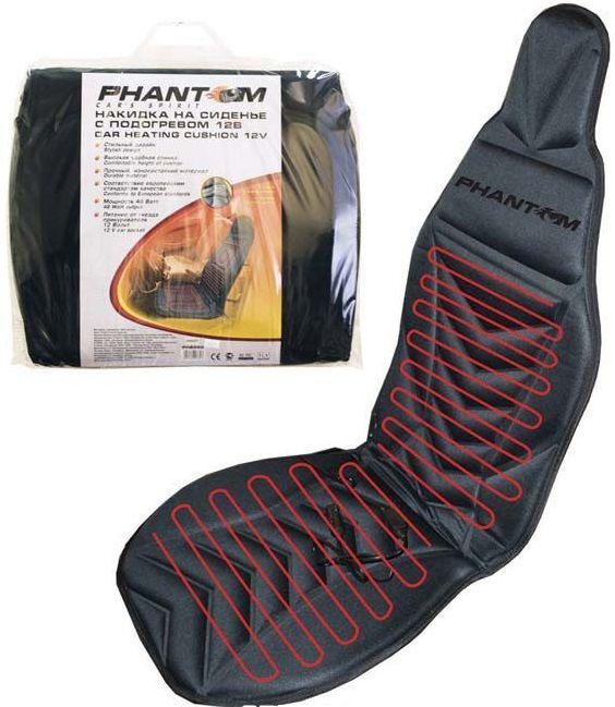Накидка с подогревом PHANTOM PH2040