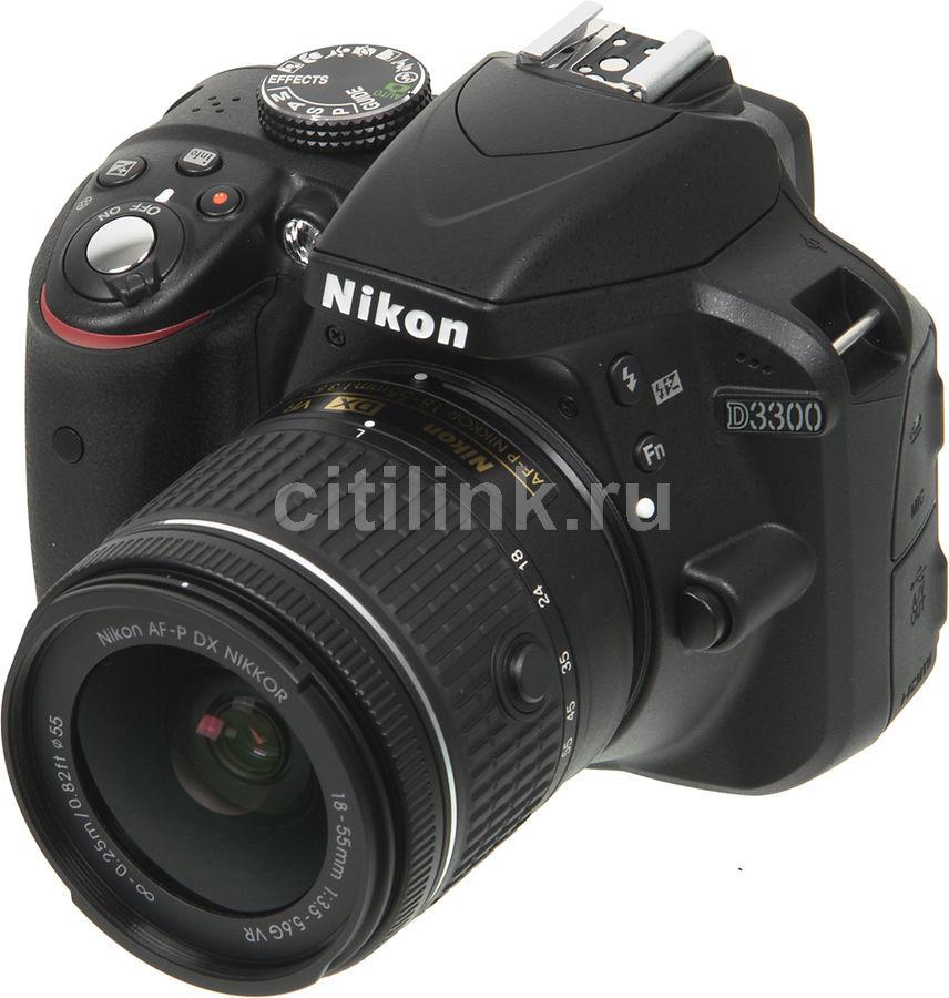 Зеркальный фотоаппарат NIKON D3300 kit ( 18-55mm VR AF-P),  черный