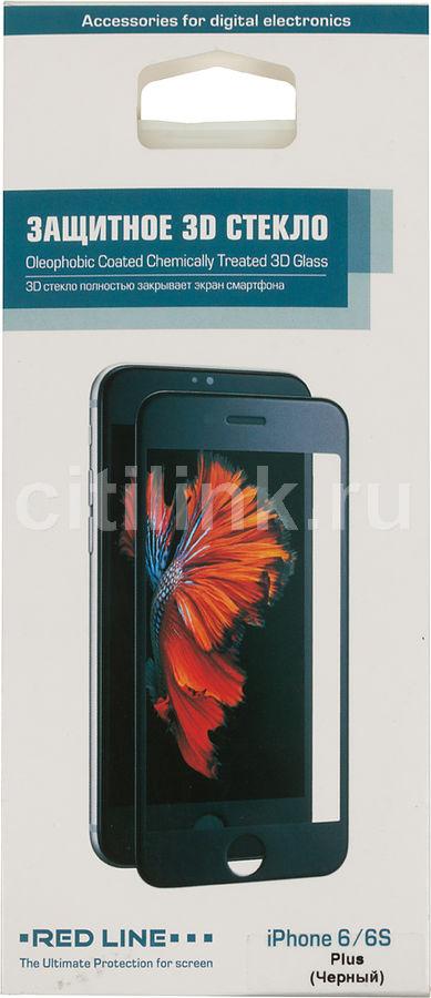 Защитное стекло REDLINE Full Screen(3D)  для Apple iPhone 6/6S Plus,  1 шт, черный [ут000008249]