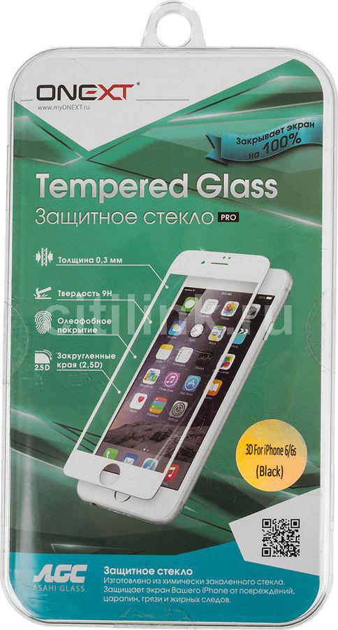Защитное стекло для экрана ONEXT 3D  для Apple iPhone 6/6S,  1 шт, черный [41003]