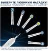 Электрическая зубная щетка ORAL-B в подарочной упаковке Precision Clean синий [81558683] вид 6