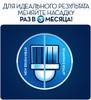 Электрическая зубная щетка ORAL-B в подарочной упаковке Precision Clean синий [81558683] вид 8