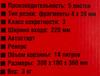 Уничтожитель бумаг BURO BU-FD504M,  P-3,  4х39 мм вид 12