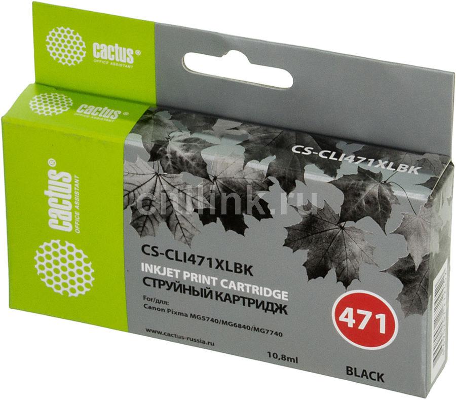 Картридж CACTUS CS-CLI471XLBK фото черный
