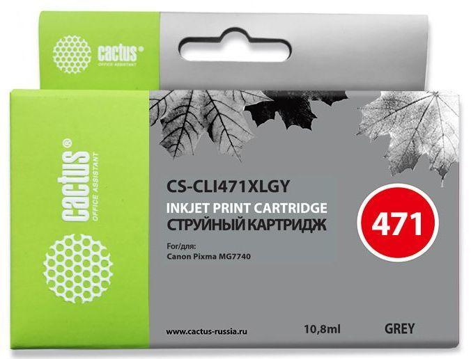 Картридж CACTUS CS-CLI471XLGY серый