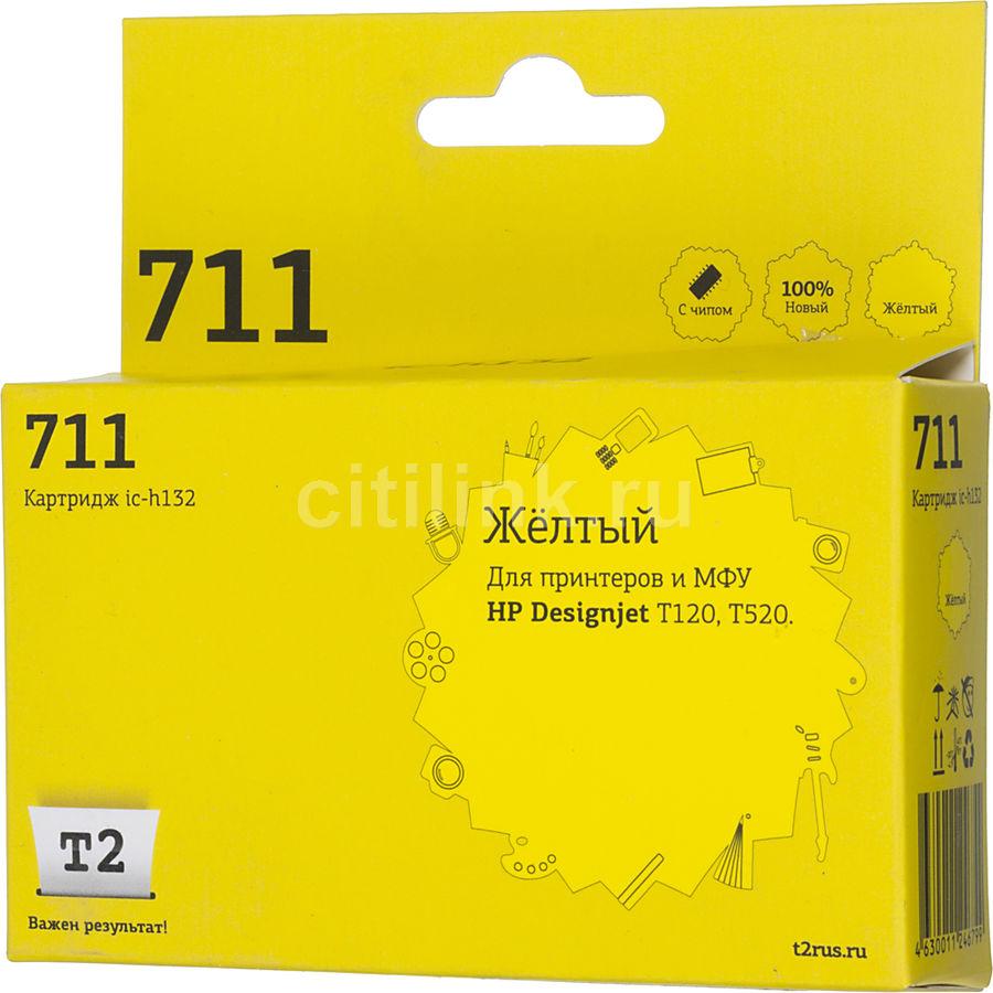 Картридж T2 CZ132A желтый [ic-h132]