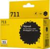 Картридж T2 CZ133A черный [ic-h133] вид 1