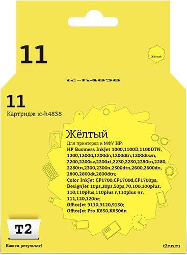 Картридж T2 C4838A желтый [ic-h4838]