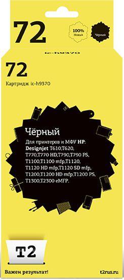 Картридж T2 C9370A черный [ic-h9370]