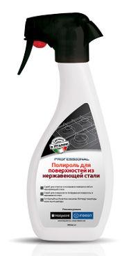 Очиститель нержавеющей стали ARISTON 92814,  500мл,  для поверхностей