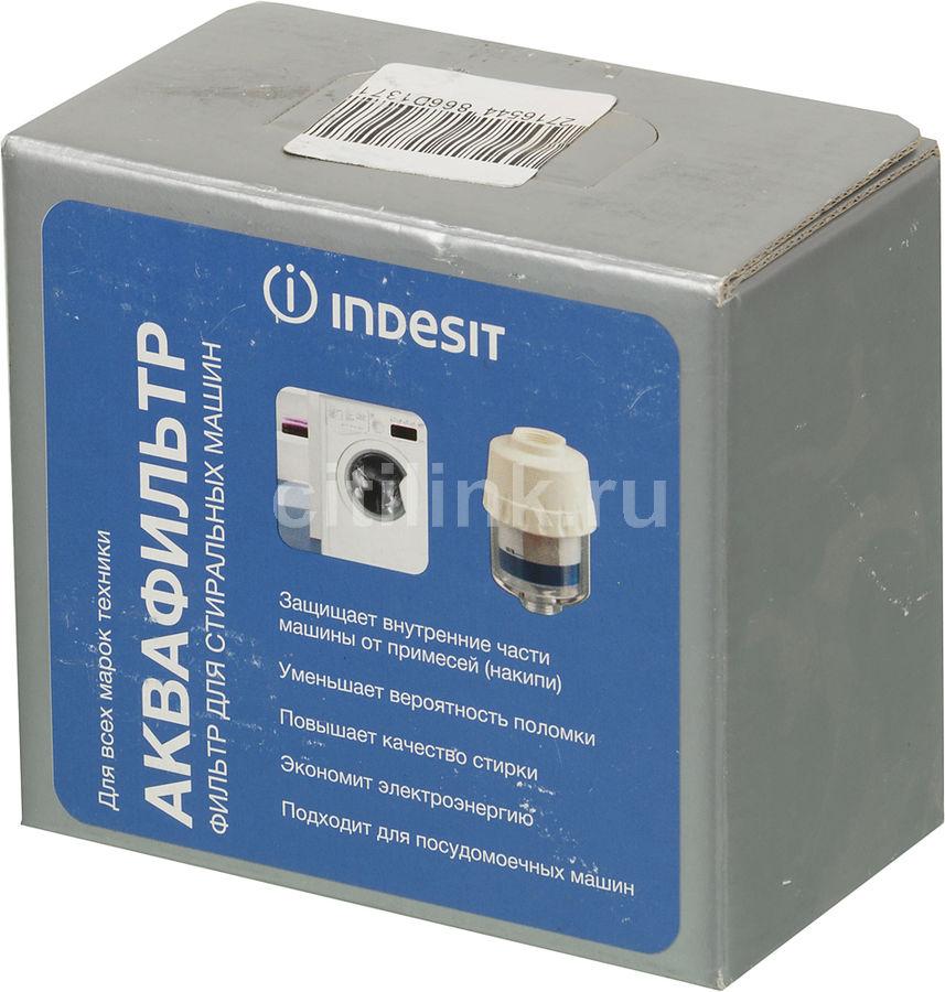Фильтр для воды ARISTON 87047/91272,  1шт, для посудомоечных и стиральных машин