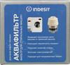 Фильтр для воды ARISTON 87047/91272,  1шт, для посудомоечных и стиральных машин вид 2