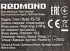 Весы REDMOND RS-733, до 180кг, цвет: белый/тюльпан [rs-733 (тюльпан)] вид 5