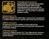 Мясорубка REDMOND RMG-1229,  черный вид 29