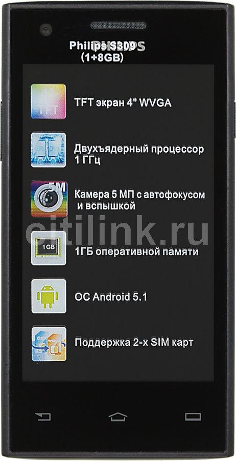 Смартфон PHILIPS 8Gb,  S309,  черный