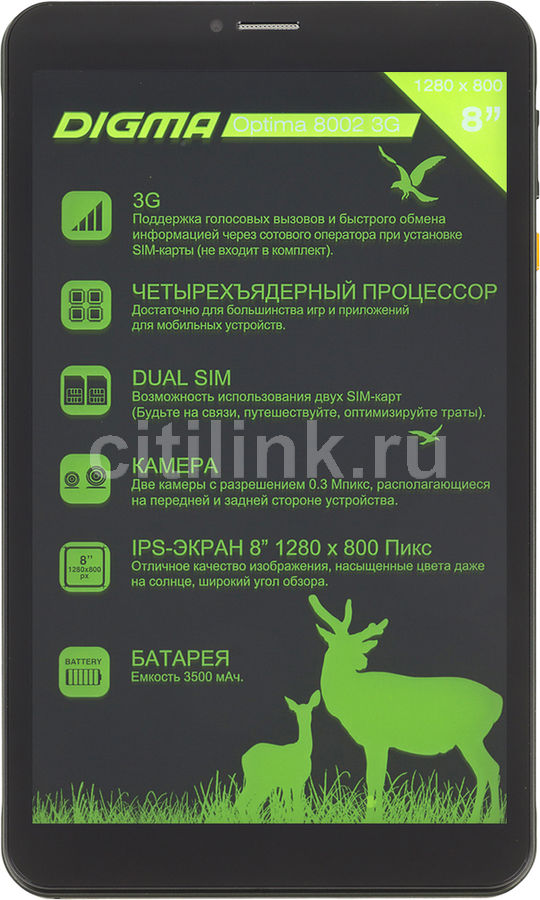 Планшет DIGMA Optima 8002 3G, 1GB, 8GB, 3G, Android 5.1 графит [ts8001mg / ts8001pg] планшет digma optima 8002 8 0 8gb 3g ts8001pg
