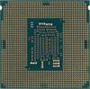 Процессор INTEL Core i5 6600, LGA 1151 ** OEM [cm8066201920401s r2l5] вид 2