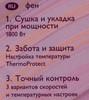 Фен PHILIPS HP8229/60, 1800Вт, белый и фиолетовый вид 10