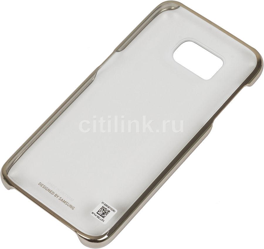 Чехол (клип-кейс) SAMSUNG Clear Cover, для Samsung Galaxy S7, золотистый [ef-qg930cfegru]