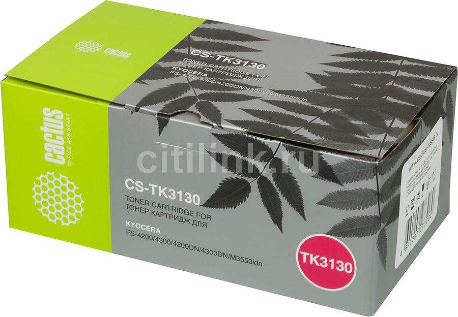 картридж CACTUS CS-TK3130 черный