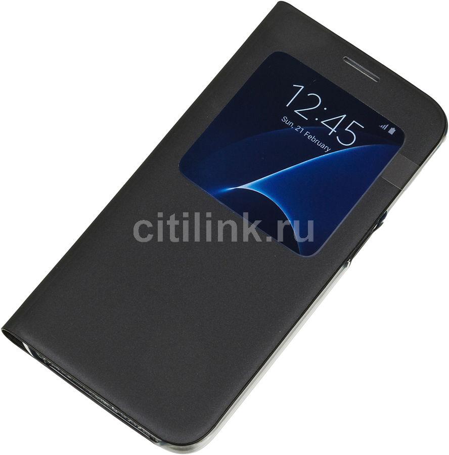 Чехол (флип-кейс) SAMSUNG S View Cover, для Samsung Galaxy S7, черный [ef-cg930pbegru]